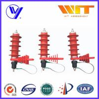 Buy cheap Silicone / Rubber / Polymer Surge Arrester With KEMA Report For Power Transmission from wholesalers
