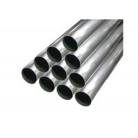 Buy cheap 309S 1.4833 Thin Wall Stainless Steel Tube S30908 0Cr23Ni13 SUS309S from wholesalers
