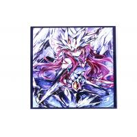 Buy cheap Board Games Anime Custom Card Sleeves For YUGIOH Card protector Holder from wholesalers