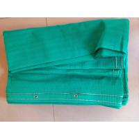 Buy cheap Blue Construction Safety Nets HDPE For Protection , Scaffold Safety Netting from wholesalers