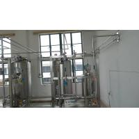 Buy cheap FDA CYRO-5000L/H ISO pharmaceutical filtration equipment RO Water filtration from wholesalers