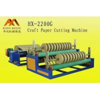 Buy cheap HX-2200G Craft Paper Cutting Machine from wholesalers