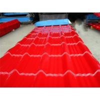 Buy cheap 0.44mm DX51D+Z steel roofing sheets Full hard or soft from China manufacture product
