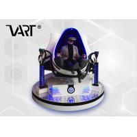China Multi - seats VR Egg Chair / 9D VR Cinema with 90pcs Movies for Home Theater on sale
