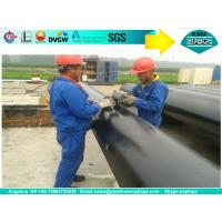 Buy cheap Pe Pipe Insulation Tape black , inner wrap anti corrosion tape for pipeline from wholesalers