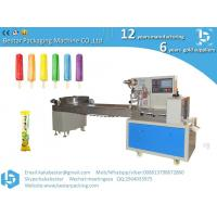 Buy cheap Watermelon Popsicle strawberry milk Popsicle Popsicle ice cream packaging machine from wholesalers