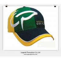 Buy cheap Fashion baseball cap from wholesalers