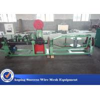 Buy cheap 40kg/H Fence Panel Machine , Wire Mesh Equipment For Military Field / Prisons from wholesalers