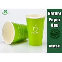 Buy cheap Healthy Compostable Coffee Cups , Disposable Espresso Cups For Hot Beverage from wholesalers