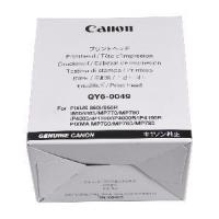 Buy cheap Canon QY6-0049 Printhead from wholesalers
