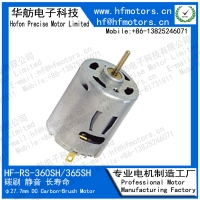 Buy cheap Round 14500RPM Permanent Magnet Brushed DC Motor RS-360SH from wholesalers