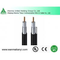 Buy cheap 75ohm 565 Series Seamless Solid Al Tube Coaxial Trunk Cable product