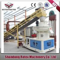 Buy cheap ROTEX supply wood pellet machine from wholesalers