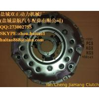 Buy cheap Ford 2120 Pressure Plate from wholesalers