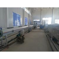 Buy cheap PE PERT Plastic Pipe Extrusion Line With Saw Blade Cutting Pneumatic Controlled from wholesalers