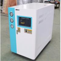 Buy cheap Professional Air Cooled Scroll Chiller Built - In Automatic Water Device from wholesalers