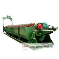 Buy cheap High Weir Type Spiral Classifier For Gold Ore Processing Plant from wholesalers