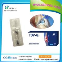 Buy cheap 1ml Medical Hyaluronic Acid Gel Injection Osteoarthritis Sodium Hyaluronate Injection HA Knee Joint Injection from wholesalers