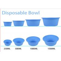 Buy cheap OEM Sterile Kidney Dish , Kidney Shaped Tray Recycle Paper Pulb Stable from wholesalers