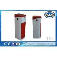 Buy cheap Electric Automation Parking Barrier Gate First Generation Machine Core from wholesalers