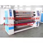 Buy cheap China bopp tape slitter rewinder from wholesalers