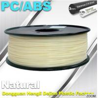 Buy cheap Natural Color 1.75mm PC / ABS 3D Printer Filament 1.3kg / Spool from wholesalers