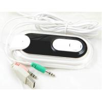 Buy cheap Internet phone HD-H633,  in various color covers and neon lights, free talking PC to PC from wholesalers