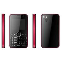 Buy cheap GSM+GSM Phone Fashion Design+Qwerty Dual Sim in Low Price Super Thin product
