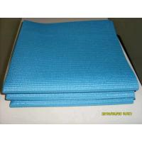 Buy cheap folding mat,yoga mat from wholesalers