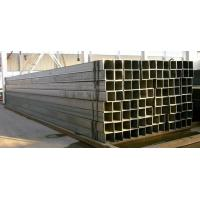 Buy cheap Cold Rolled Carbon Square Steel Pipe ERW Welded Black Waterproof from wholesalers