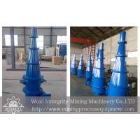 Buy cheap Fluorite Dressing Hydrocyclone Classifier , Classification Machine For Desliming from wholesalers