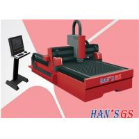 Buy cheap Lower Running CNC Laser Cutting Machine of Steel Sheet Metal Tools from wholesalers