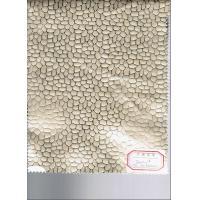 Buy cheap Waterproof PU Coated Leather Embossed Pattern 0.7mm Thickness from wholesalers