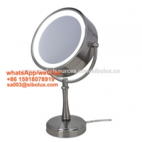 Buy cheap 7 inch makeup mirror with LED light/7 portable standing mirror stand mirror from wholesalers