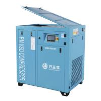 Buy cheap Long Using Life Small Portable Air Compressor / Lubricated Air Compressors from wholesalers