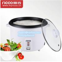 Buy cheap Drum rice cooker white from wholesalers