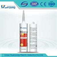 Buy cheap Neutral Cure Silicone Structural Sealant For Curtain Wall from wholesalers