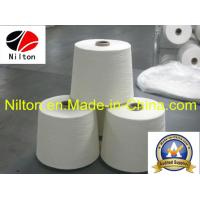 Buy cheap 2014 hot sales best price and High Quality 100% Cotton Yarn from wholesalers