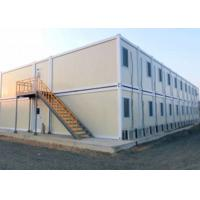 Buy cheap Professional Prefab Storage Buildings Anti Earthquake  Multi Storey Available from wholesalers