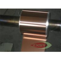 Buy cheap Pure Thin High Conductivity Flexible Copper Strip 3 X 25mm from wholesalers