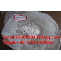 Buy cheap Effective Anti Estrogen Steroids Hormones Exemestane Acatate 107868-30-4 For Breast Cancer from wholesalers