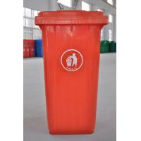 Buy cheap 50L,100L,120 litre,240L large outdoor PLASTIC TRASH CAN small waste wheelie  bins from wholesalers