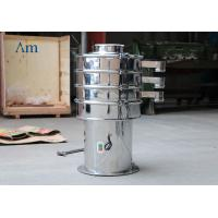 Buy cheap Stainless Steel Circular Vibro Sifter Machine 1-3 Layers Material Grading With Bouncing Ball from wholesalers