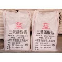 Buy cheap PH 6-7.5 Aluminium Triphosphate , Aluminum Iii Phosphate Anti Rust 13939-25-8 from wholesalers