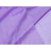 Buy cheap Mesh,Knitting fabric from wholesalers
