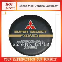 Buy cheap 2015 hot selling Black Leather Tire Cover fit for Mitsubishi Pajero from wholesalers