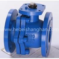 Buy cheap Cast Iron DIN Full Port Type Ball Valve product