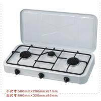 Buy cheap 0.70mm Table Top Portable Stainless Steel Gas Stoves , Household Cooking TL-S502 from wholesalers