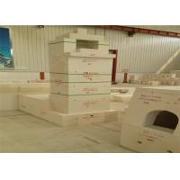 Buy cheap High Temperature White Kiln Refractory Bricks , Fused Alumina Zirconia Brick Long Lifetime from wholesalers