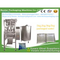Buy cheap Automatic Liquid Packing Machine bestar packaging machine 1L pouch water packing machine bestar packaging machine from wholesalers
